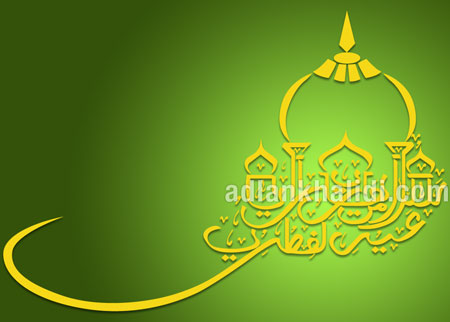 selamat hari raya kaligrafi to download selamat hari raya kaligrafi ...