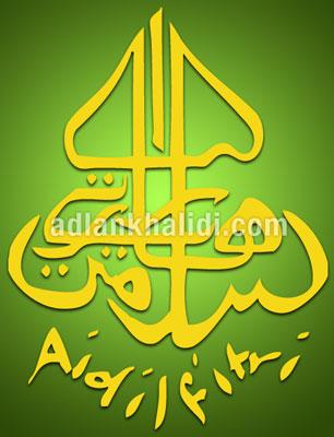 kad-raya-aidilfitri-kaligrafi