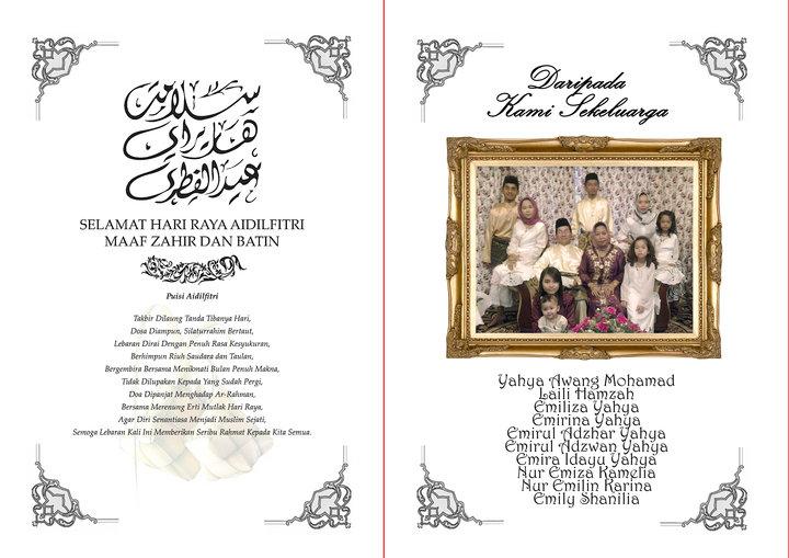wallpaper muslimah sejati. al wadi muslimah sejati