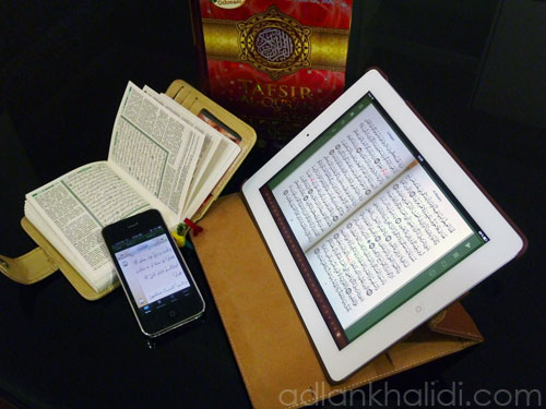 quran-iphone-ipad-tafsir