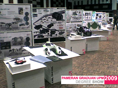 upm-degree-show-2009-1