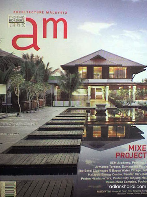 AM magazine - August 2008 cover