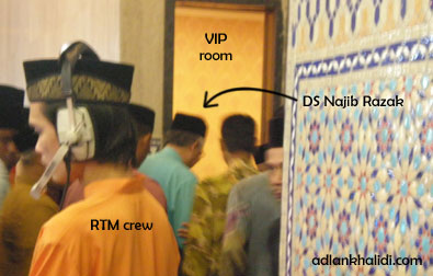 DS Najib is leaving the mosque