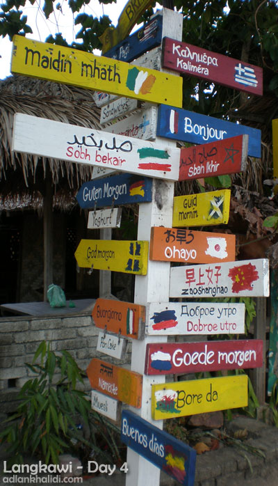 langkawi-day4-good-morning-languages.jpg